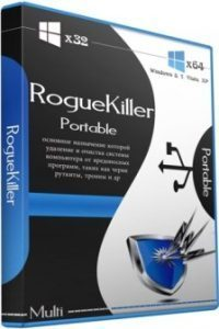 RogueKiller 15.0.9.0 Crack + Keygen Latest Version Free Download